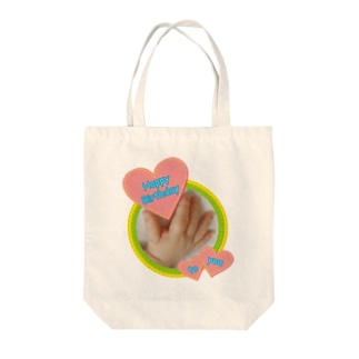 Happy Birthday-happy baby hands-ハッピーベイビーハンズ-  Tote bags