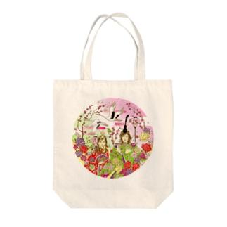 ダイゴ&ケイコ雛祭り Tote bags