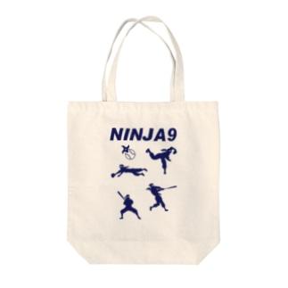 キッズモード某のNINJA9 Tote bags