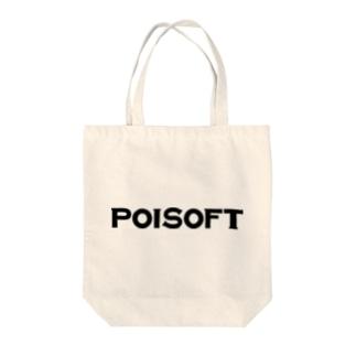 ポイソフトロゴ(ブラック) Tote bags