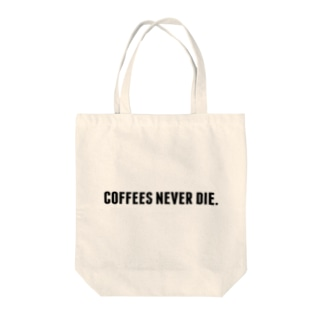 """SHOP : ユディーの""""コーヒーは死なせない""""A Tote bags"""