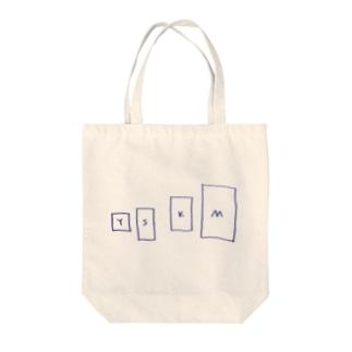 なかがわの部屋の壁トート Tote bags