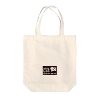 aniまる Black_rhinoceros / bag Tote bags