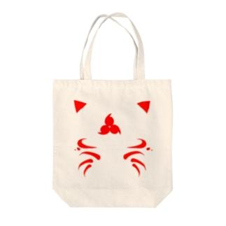 妖狐_赤 Tote bags
