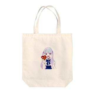 私の愛 Tote bags