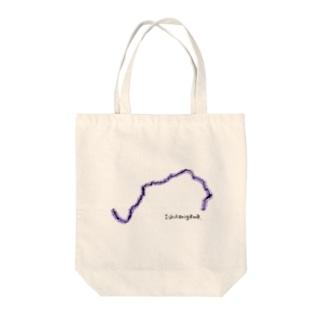 Ishikarigawa. Tote bags