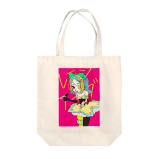 レモンソーダ Tote bags