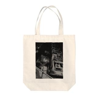 眠る街。(黒/フチ無) Tote bags