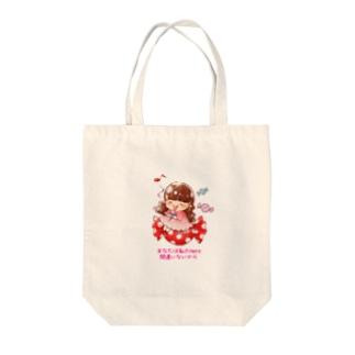 キャンディーおしのちゃん Tote bags