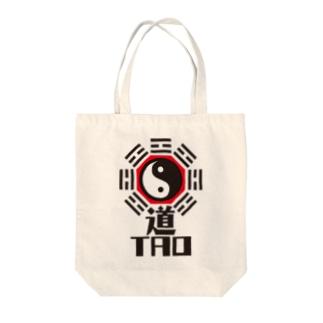 TAO Tote bags
