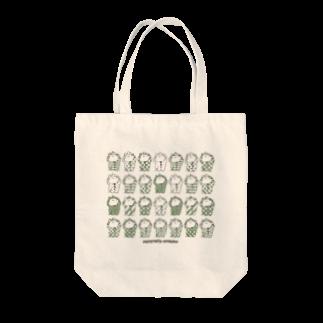 のらんちのネコスーツ / 緑 Tote bags