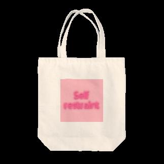 Mofkisses  🍮のSelfrestraint Tote bags