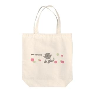 ベビー ビントロング ~りんごといっしょ~ Tote bags