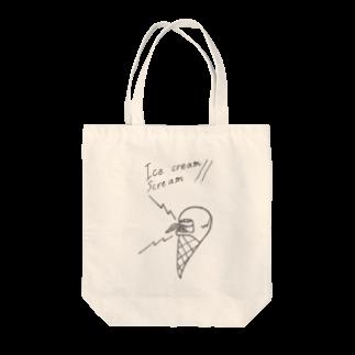 とよしげのお店のIce cream  Scream!! Tote bags