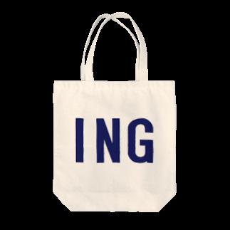 アメリカンベースのING Tote bags