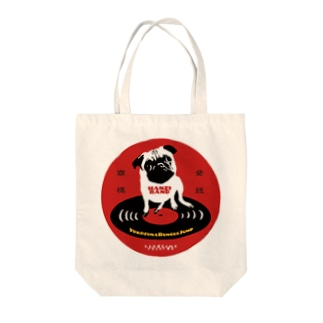 HANZI BAND×ハンサムレコードロゴ Tote bags