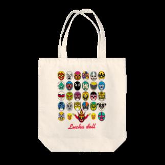 Cubki-monoのLucha doll Tote bags
