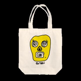 george1shinのgeorge-GANMEN1y Tote bags