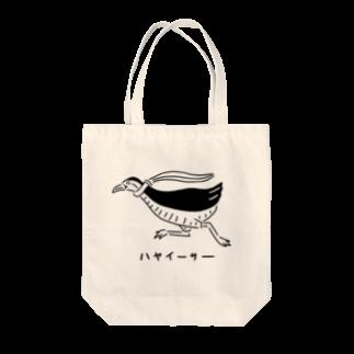 Aliviostaのヤンバルクイナ 沖縄 鳥イラスト Tote bags