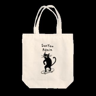 トムラ ヒロのLazy cat Black Tote bags