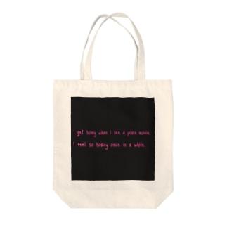 英文1 Tote bags
