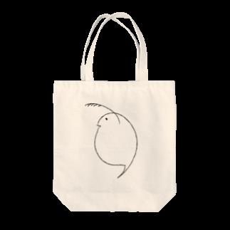 ぽっぽのシンプル ミジンコ Tote bags