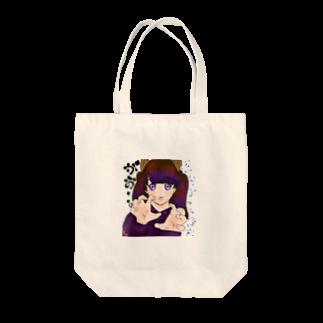 nagayu17_の可愛い女の子 Tote bags