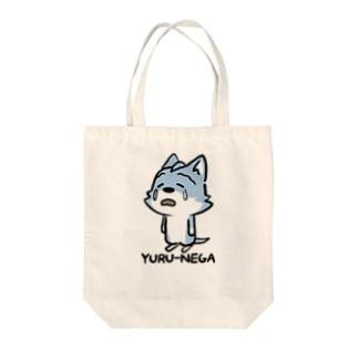 YURU-NEGA:2 Tote bags