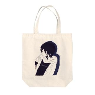 T. Tote bags