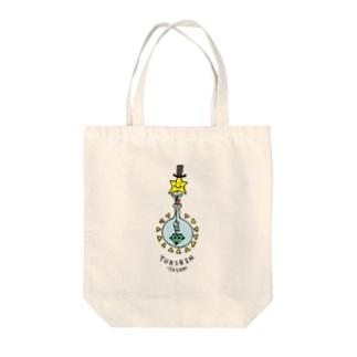 YUKIRIN SALON Tote bags