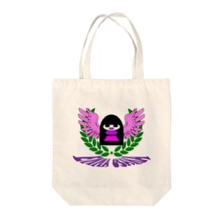 逢阪えまエンブレム Tote bags