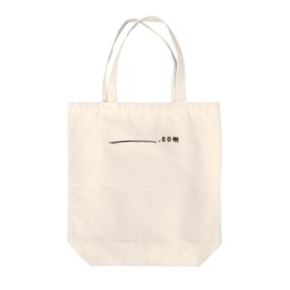 好きな言葉.com Tote bags