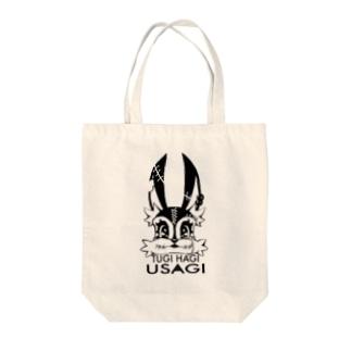 ツギハギウサギ Tote bags