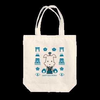 HAPPYDOG製作所@SUZURI支店のHAPPYDOG【LINEスタンプ】武士01トートバッグ