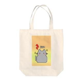 ねこたまテンション↑ Tote bags
