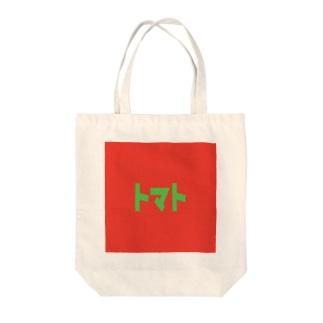 トマト🍅 Tote bags