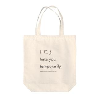 I HATE U Tote bags