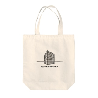 ビューティフルシティ Tote bags