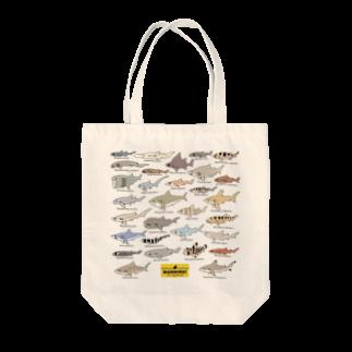 幻想水系branch byいずもり・ようのSharks30(color)1.1 Tote bags