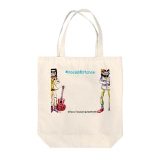 #socialdistance Tote bags