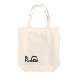 らすこー Tote bags