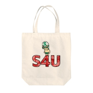 S4UMaskManロゴあり Tote bags