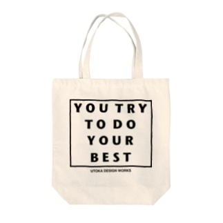TRY TO YOU DO YOUR BEST Tote bags