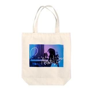 ねしらいふ。トートバック(Ver.01) Tote bags