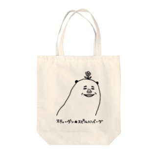 パンダンディ Tote bags