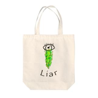嘘つきの涙 Tote bags