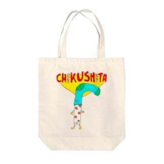 CHIKUSHITA Tote bags
