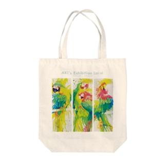 オウムシリーズ Tote bags