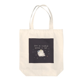 CAT IS GOD blue Tote bags