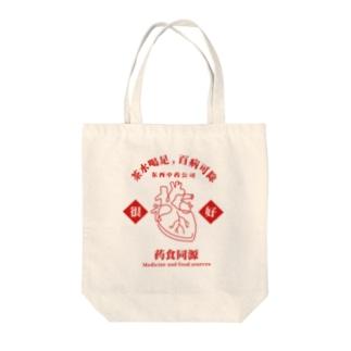 ハングリーチャイナ Tote bags
